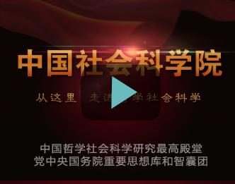 澳门葡京平台宣传片